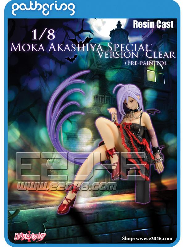 Moka Akashiya Special Version - Clear (Pre-painted)