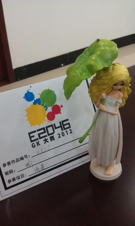 FG3782 花本叶久美