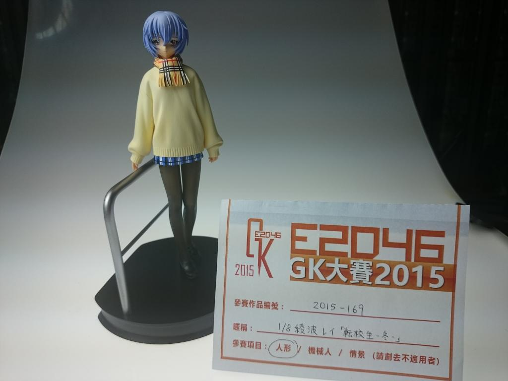 1/8 Ayanami Rei (Winter Uniform)
