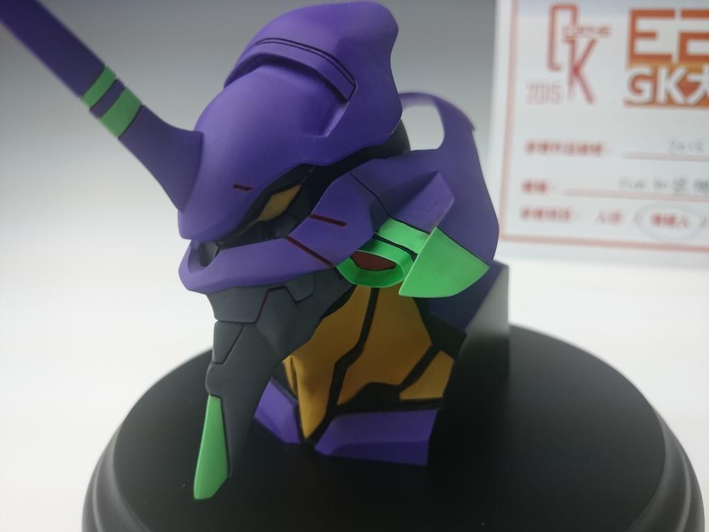 EVA-01 Head Display