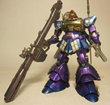 Rick Dom II Custom