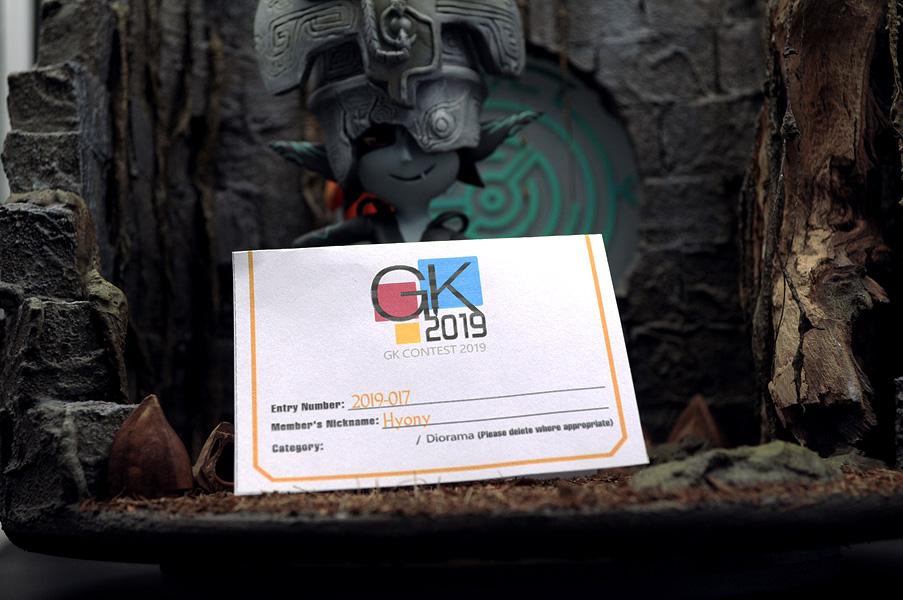 [Legend of Zelda] Forest Temple