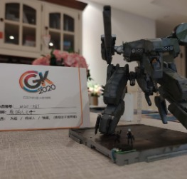 Metal Gear Rex 合金装备Rex