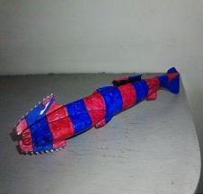 長嘴硬鱗魚
