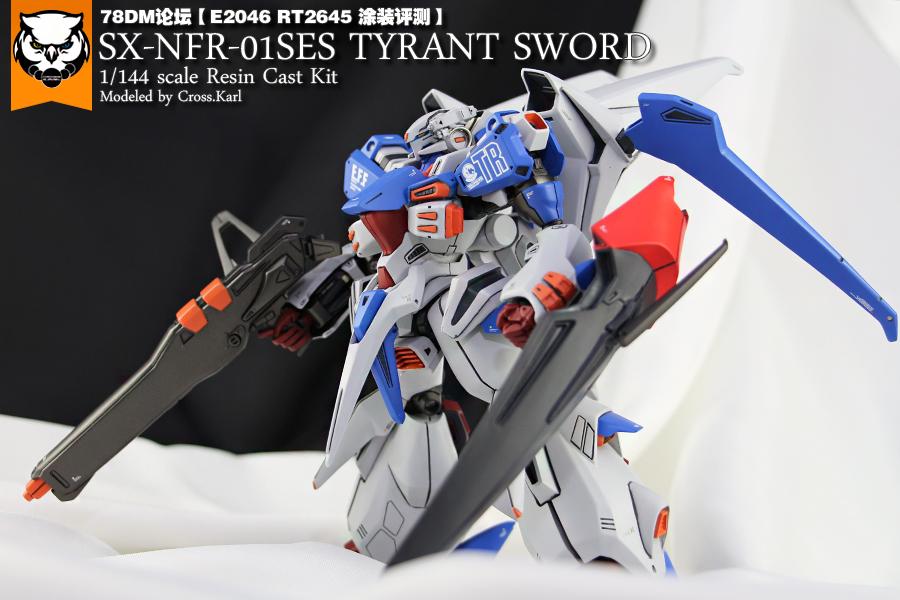 SX-NFR-01SES TYRANT SWORD 暴君之剑