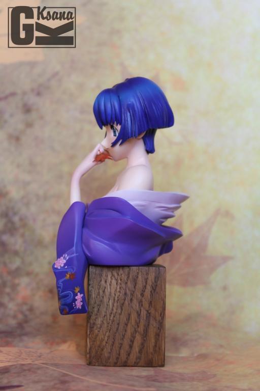 Sakuraba Aoi