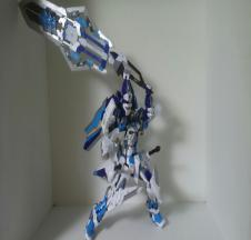 Astray BlueFrame