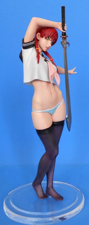 Arisugawa Shii