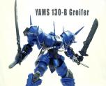 Unicorn Gundam 1:100 Greifer 首辦