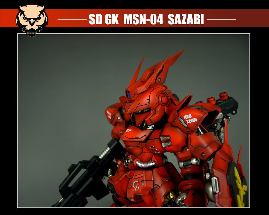 SD GK SAZABI ①