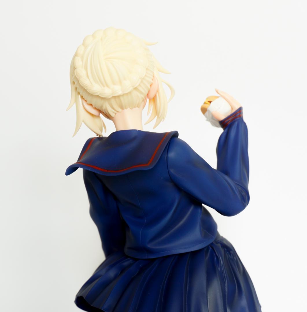 Altria Alter School Uniform