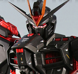 PG 1/60 STRIKE FREEDOM GUNDAM (Black)