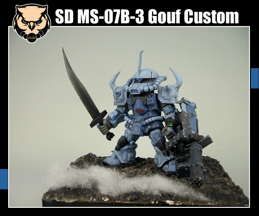 MS-07B-3 Gouf Custom B3型老虎