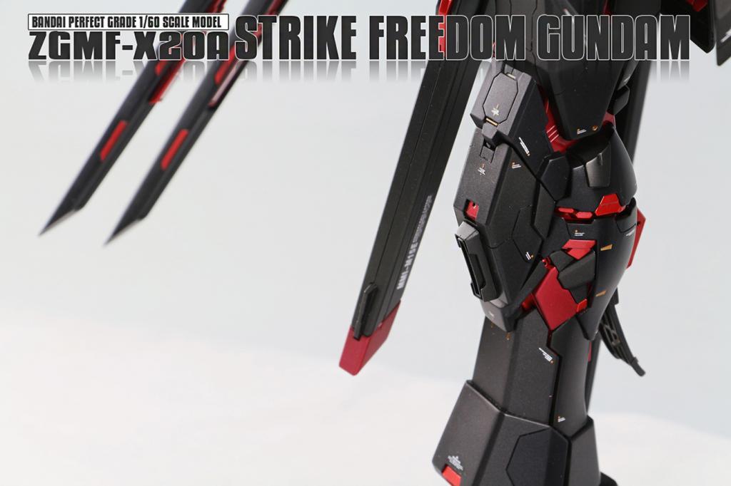 PG 1/60 STRIKE FREEDOM GUNDAM (Black)