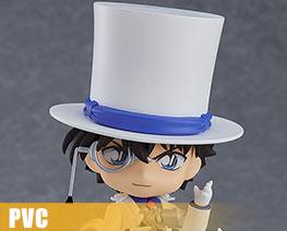 PV8972  Nendoroid Kaito Kid (PVC)