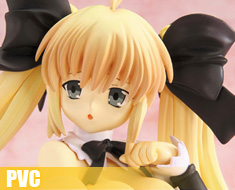 PV0157 1/8 Yui (PVC)