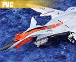 PV2765 1/100 FRX-99 Rafe Type Hammerhead (PVC)