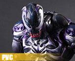 PV5566  Venom (PVC)