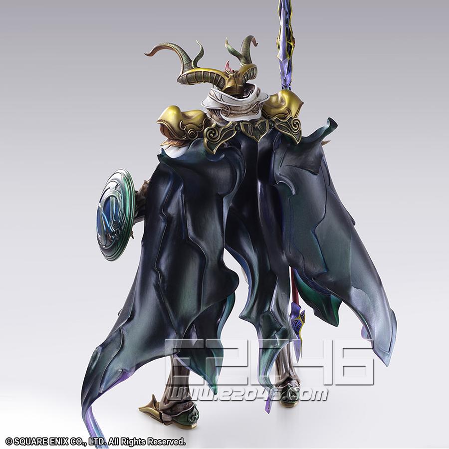 Odin (PVC)