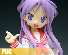PV0798 1/12 Kagami Hiiragi (PVC)