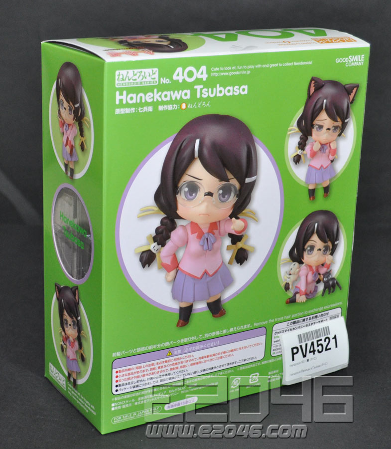 Nendoroid Hanekawa Tsubasa (PVC)