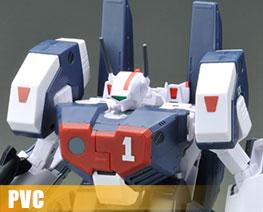 PV10499 1/60 VF-1J Armored Valkyrie Ichijo Hikaru Type (PVC)