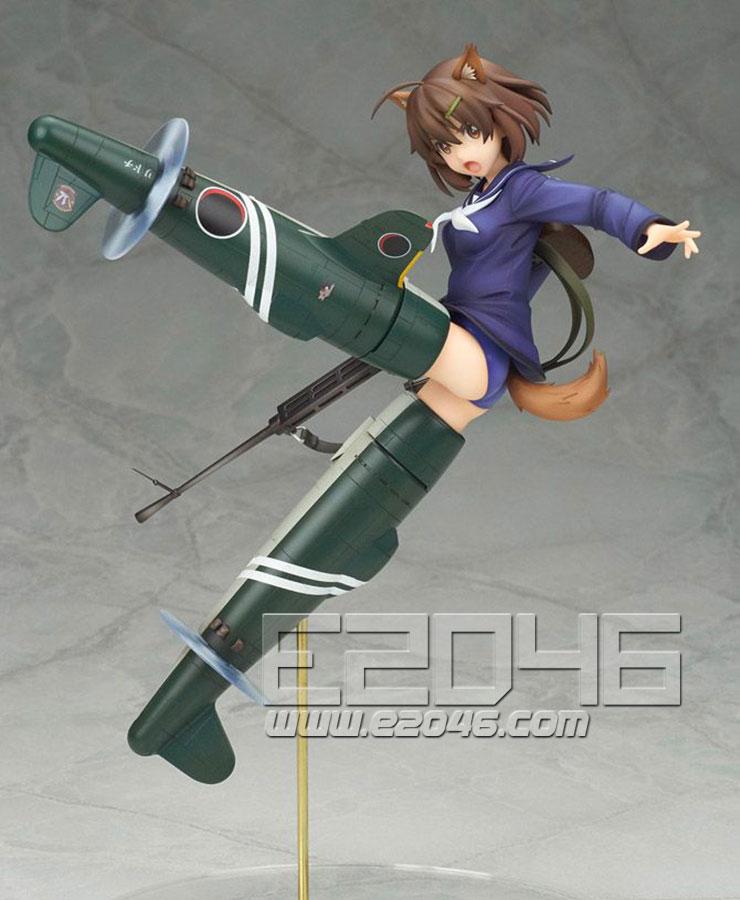 Hikari Karibuchi (PVC)