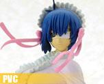 PV2062 1/6 Ryomou Shimei Maid Pink Ver. (PVC)