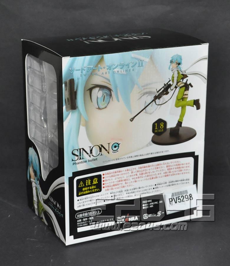 Sinon (PVC)