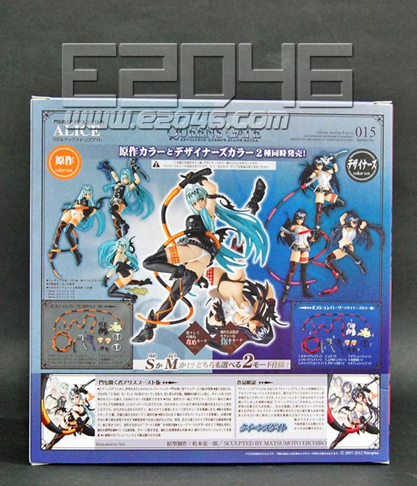 Alice Original  Color Version (PVC)