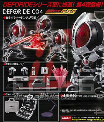 Kamen Rider Faiz (PVC)