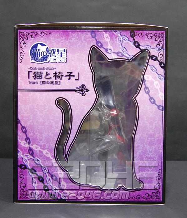 Cat & Chair Event Limited Color Version (PVC)