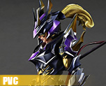 PV4551  Dragoon Limited Color Version (PVC)