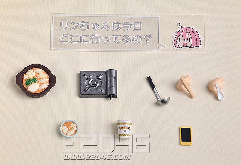 Nendoroid Kagamihara Nadeshiko (PVC)