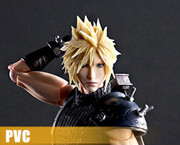 PV10515  Cloud Strife (PVC)