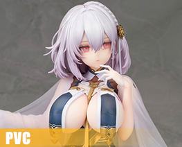 PV11788 1/7 Sirius Seiun Utsusu Aonami Version (PVC)