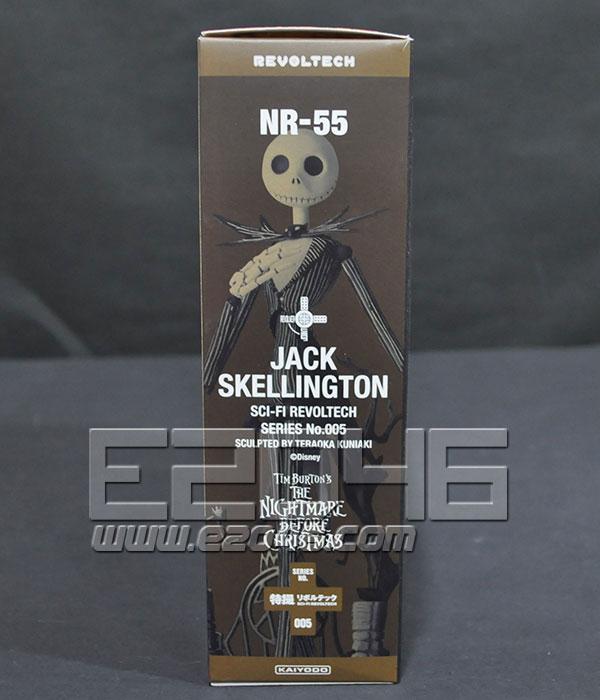 Jack Skellington (PVC)