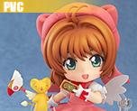 PV4645 SD Nendoroid Kinomoto Sakura (PVC)