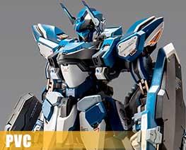 PV8764  Thunderbolt (PVC)