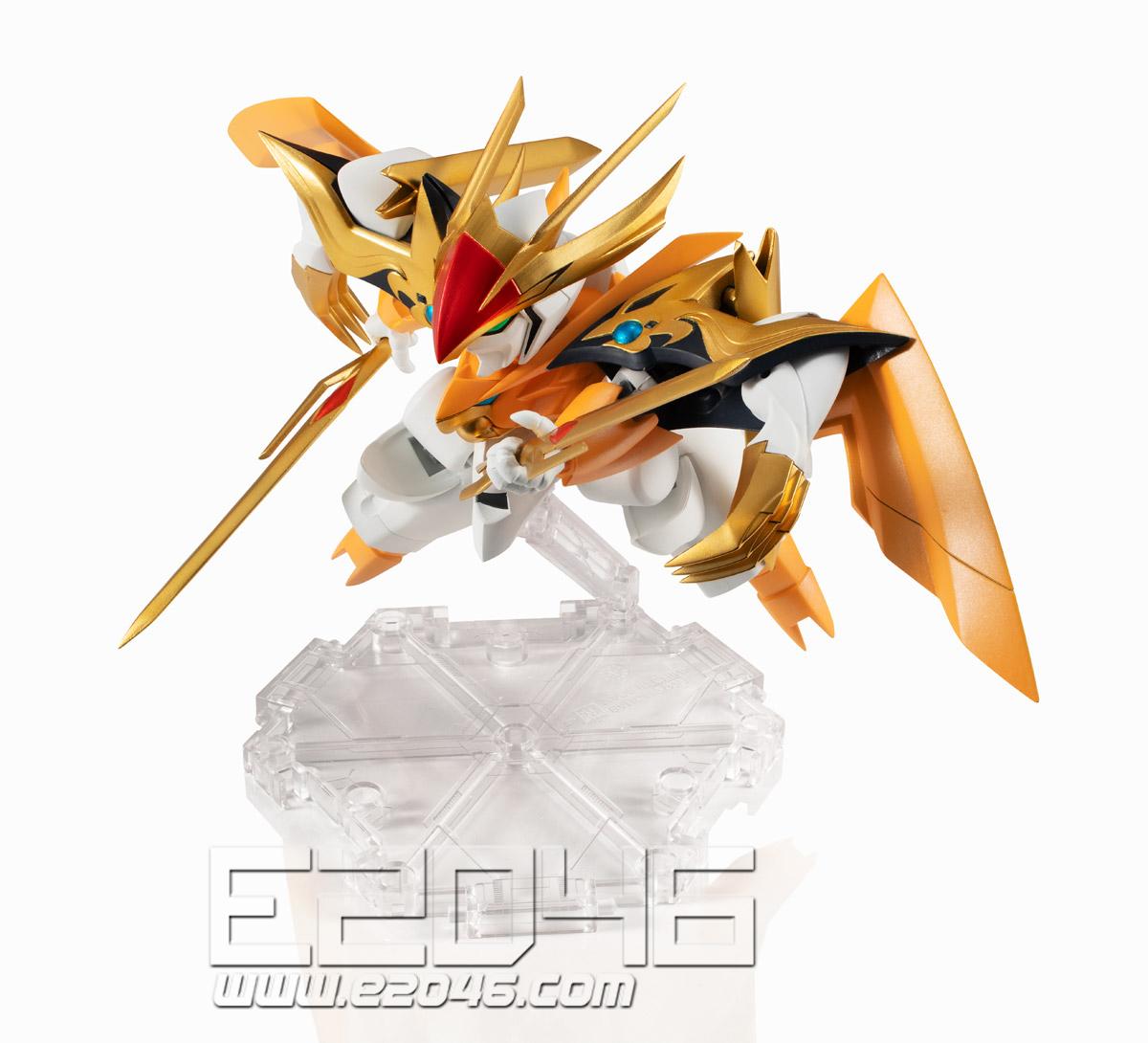 Ryugekimaru (PVC)