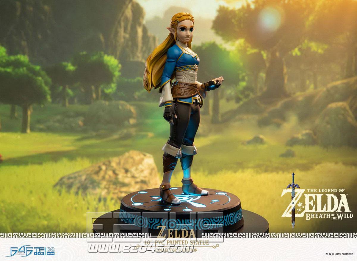 Zelda Deluxe Version (PVC)