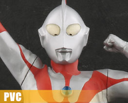 PV8854  Ultraman B Type Appearance Pose (PVC)