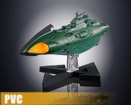 PV9228  Astro Fleet Garmillas (PVC)