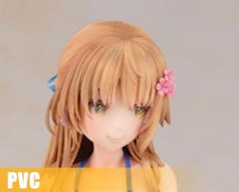 PV12752 1/7 Sunflower Girl Kurumi Momose (PVC)