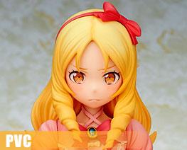 PV8545 1/7 Yamada Elf (PVC)