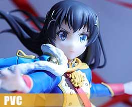 PV8679 1/7 Kagura Hikari (PVC)