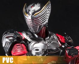 PV9551  Kamen Rider Ryuki (PVC)