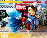 PV5996  Chun Li (PVC)