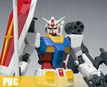 PV3976  Robot Spirits Gundam (PVC)