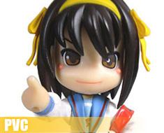 PV0048  SD Suzumiya Haruhi (PVC)